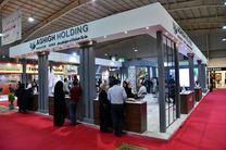 نمایشگاه  بین المللی صنعت ساختمان در اصفهان برگزار می شود