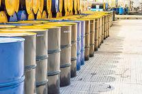 قیمت جهانی نفت در معاملات امروز ۱۳ بهمن ۹۹/ برنت به ۵۵ دلار و ۳۳ سنت رسید
