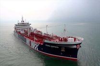کشتی انگلیسی در لنگرگاه بندر عباس همچنان در توقیف ایران است
