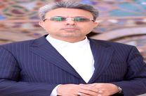 8 خرداد سالروز ثبت کانون وکلای دادگستری یزد در تاریخ حقوقی استان
