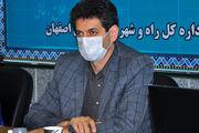 تسهیل دسترسی شهرهای جدید به کلانشهر اصفهان