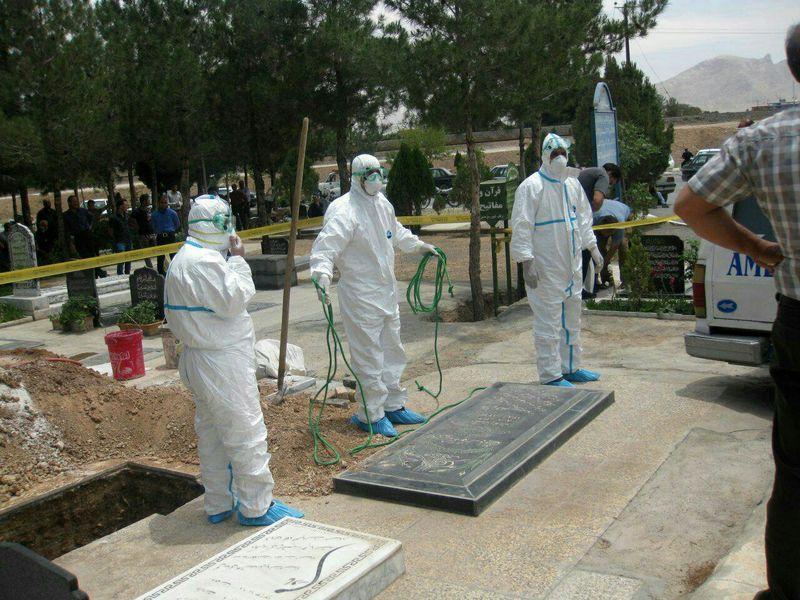 تدفین متوفیان کرونا منطبق با فتوای رهبری و مصوبات ستاد ملی مبارزه با کرونا
