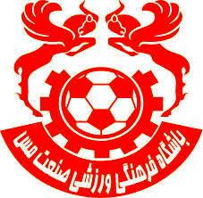 سرپرست باشگاه مس کرمان مشخص شد