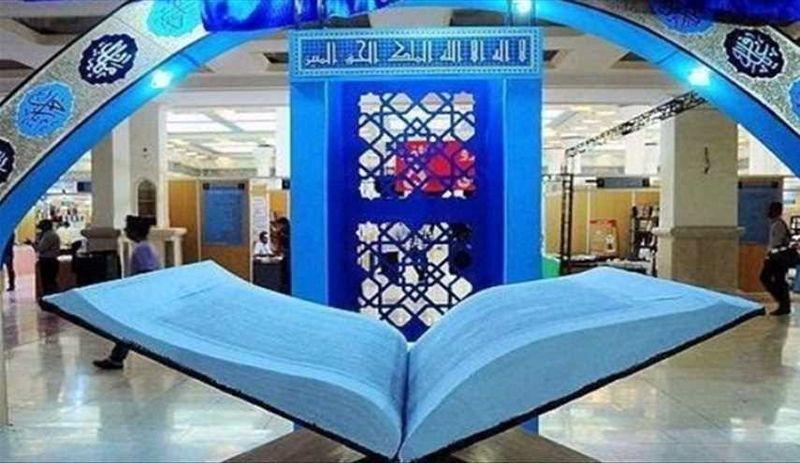 موسسات قرآنی به خوداتکایی و استقلال مالی از دولت تشویق می شوند