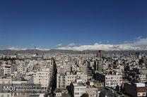 کیفیت هوای تهران در 16 بهمن 97 سالم است