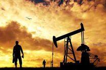 قیمت نفت در بازارهای جهانی امروز کاهش یافت