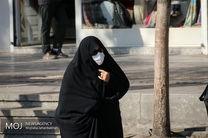 هوای اصفهان همچنان برای همه مردم در شرایط ناسالم است