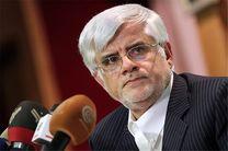 رئیس «مرکز پژوهشهای مجلس» تعیینشده بود / از «عارف» برای ریاست دعوت نشد