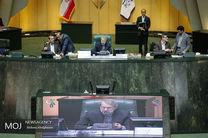 تشکیل جلسه فوق العاده کمیسیون امنیت ملی برای بررسی حادثه تیراندازی مجلس