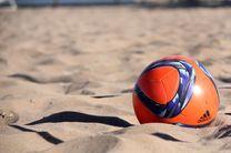 میزبان جام ملت های فوتبال ساحلی آسیا مشخص شد