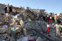 خدمت رسانی بی وقفه تیم پزشکی بیمارستان بانک ملی ایران در مناطق زلزله زده کرمانشاه