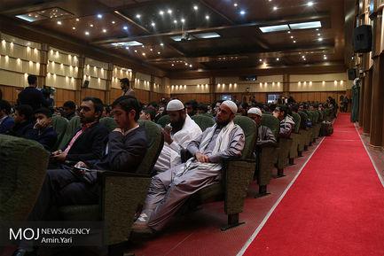 اختتامیه مسابقات سراسری قرآن بسیج