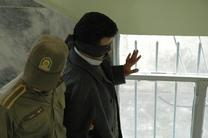سارق دوربینهای مداربسته به ۲۰ فقره سرقت اعتراف کرد