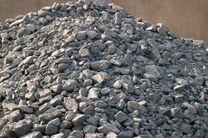توقیف 22 تن سنگ معدنی قاچاق در بندرعباس