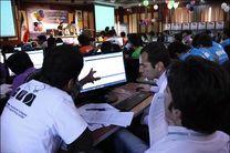 سومین ماراتن برنامهنویسی موبایل برگزار میشود
