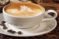 آیا قهوه باعث لاغری می شود؟