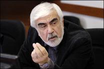 تهران نیازمند ارتقای کیفیت زندگی است