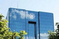 لوایح قوانین «بانک مرکزی» و «بانکداری» در بوته نقد صاحب نظران قرار می گیرد