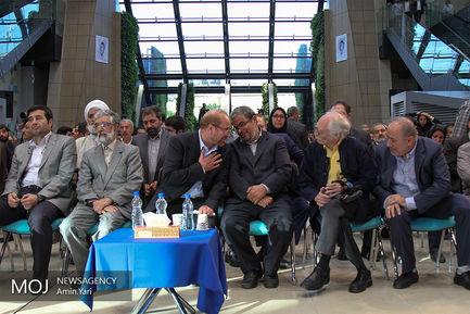 افتتاح باغ کتاب تهران