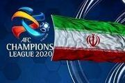 میزبانی تیم های ایران در دور برگشت لیگ قهرمانان آسیا
