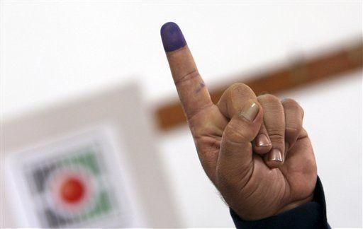 اطلاعیه شماره 16 ستاد انتخابات کشور