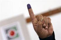 از ۱۱۵۷ تعرفه رای ریاست جمهوری در حسینیه ارشاد استفاده شد