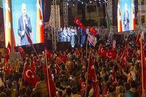 پلیس کلن مجوز تجمع حمایت از اردوغان را صادر نکرد