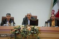 برگزاری نشست معاونان سیاسی استانداریها با محوریت انتخابات