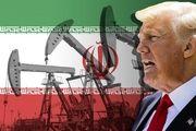 استراتژی آمریکا پس از پایان معافیت های نفتی ایران چیست؟