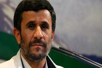 احمدینژاد دست به کار شد