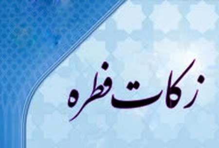 میزان زکات فطریه در خوزستان ۴۵هزار ریال اعلام شد