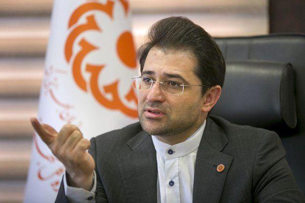 راهاندازی کلینیک خشم در استان کرمانشاه