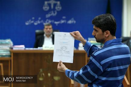 پنجمین جلسه دادگاه رسیدگی به مفسدان اقتصادی در تعاونیهای البرز ایرانیان