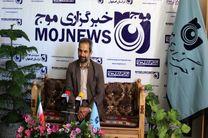 بازدید مدیرکل نوسازی مدارس استان اصفهان از دفتر خبرگزاری موج اصفهان