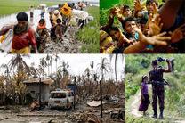 عفو بینالملل اقدامات ارتش میانمار را علیه مسلمانان پاکسازی قومی خواند