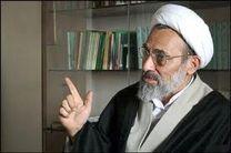 اعلام جانشینی آیت الله خامنهای در خرداد 68 دشمنان را مایوس کرد
