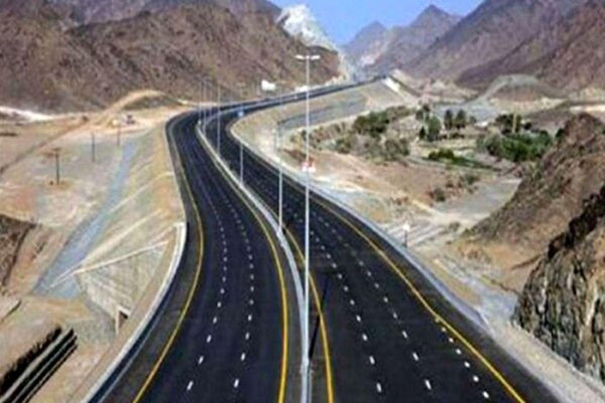 آزاد راه شرق اصفهان بدون تصادف!