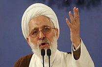 انتقاد امام جمعه شیراز به رخدادهای بعد از مراسم تحلیف در مجلس