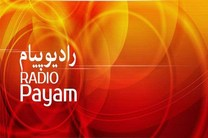ویژه برنامه های رادیو پیام و آوا در ماه محرم