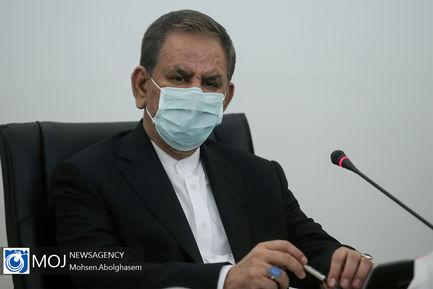 جلسه اعضای اتاق تعاون با معاون اول رییس جمهوری - ۱۷ تیر ۱۳۹۹