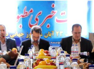۱۱۰ هزار بیمار دیابتی جدید در اصفهان شناسایی شدند