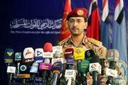 حمله مجدد انصارالله یمن به پایگاه هوایی