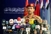 حمله دوباره یمن به پایگاه «ملک خالد» در عربستان سعودی