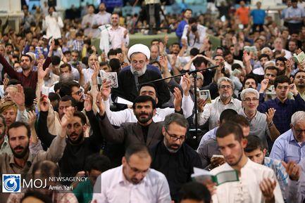 دعای پر فیض عرفه در مصلی امام خمینی (ره)