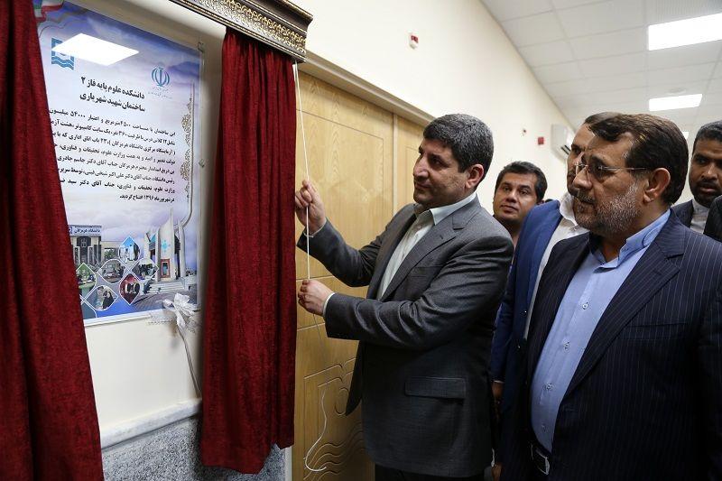 ساختمان شهید شهریاری دانشکده علوم پایه دانشگاه هرمزگان افتتاح شد