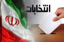 صحت انتخابات شورای شهر محمودآباد تایید شد