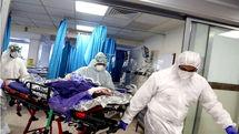 فوت 25 بیمار کرونایی طی 24 ساعت گذشته