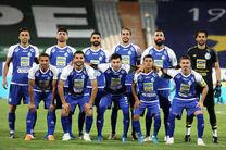 ترکیب اصلی استقلال مقابل تراکتور در فینال جام حذفی