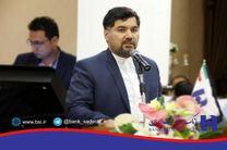 رونمایی از دو محصول جدید بانک صادرات ایران
