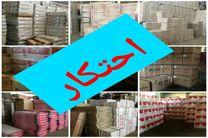 کشف 1300 دستگاه پکیج احتکار شده از یک منزل مسکونی در اصفهان